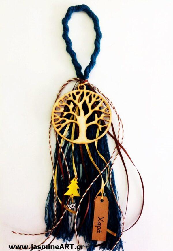 Γούρι Ξύλινο Δέντρο Ζωής