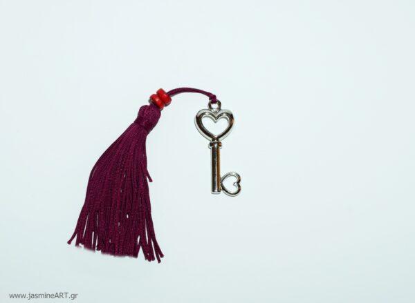 Γούρι Κλειδί Καρδιά